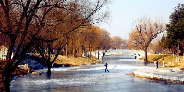 West Lake Park