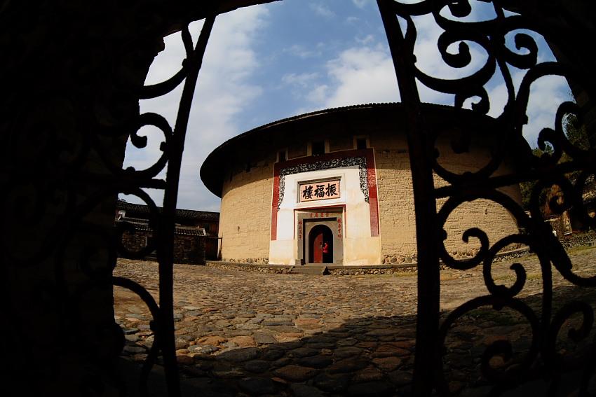 Nanxi Tulou Cluster
