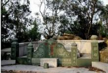 Islamic Holy Tombs 1