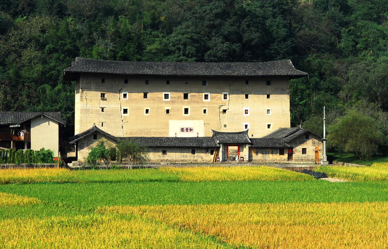 Nanjing Tulou Cluster