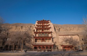 Dunhuang to Jiayuguan ( 5 hours) to Jiuquan by coach (0.5 hour)