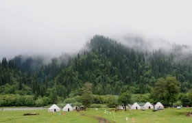 Kunes Grassland