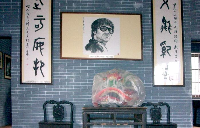 Bruce Lee Ancestral Home