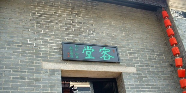 Guangzhou,Zhuhai,Zhongshan,Foshan 5Days 4ninghts Tour