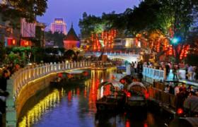 Shenzhen-Guangzhou