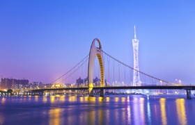 Modern Guangzhou 1 Day Tour