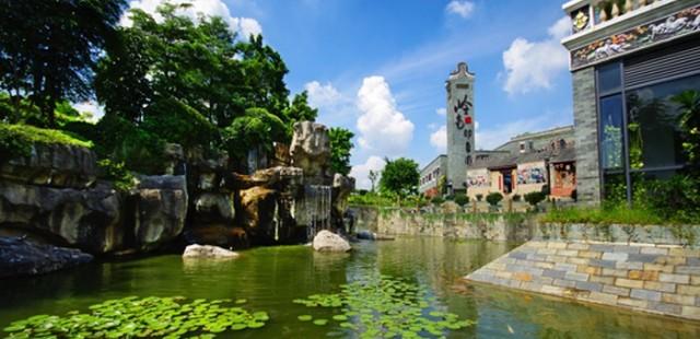 Lingnan Impression Park