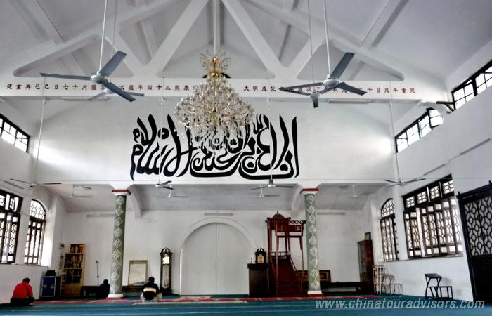 Guangzhou Haopan Mosque