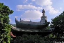 Guangzhou Huaisheng Mosque