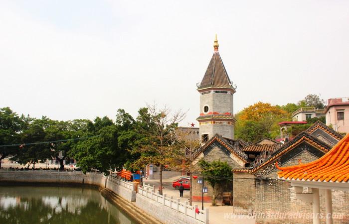 Nanwan Village