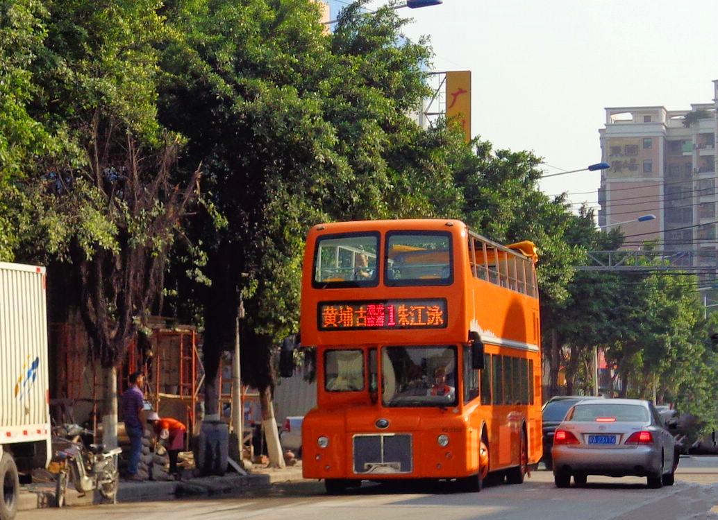 Guangzhou Open Top Bus tour