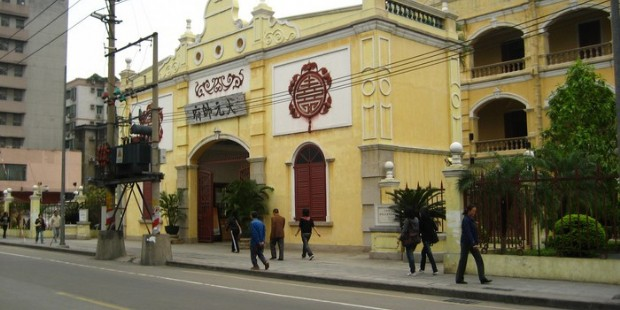 The Museum of Generalissimo Sun Yat-sen Mansion