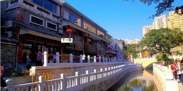 Guangzhou Old Silk Road 1 Day Muslim Tour