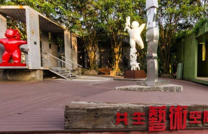 Shenzhen Garden Expo Park