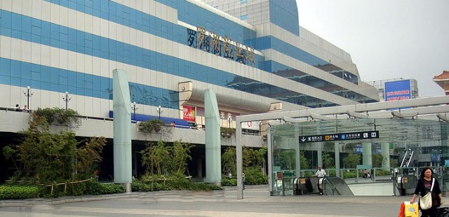 Luohu Commercial City