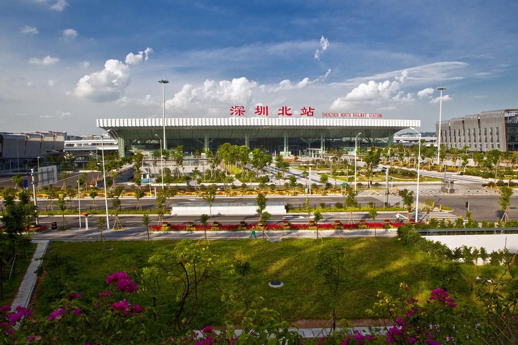 Shenzhen High Speed Railway Station