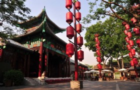 Splendid China & Chinese Folk Cultural Village