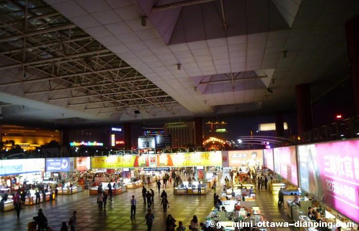Gongbei Underground Shopping Center