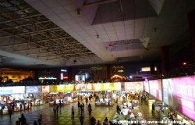 Gongbei Underground Shopping Center
