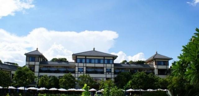 Imperial Hot Springs Resort