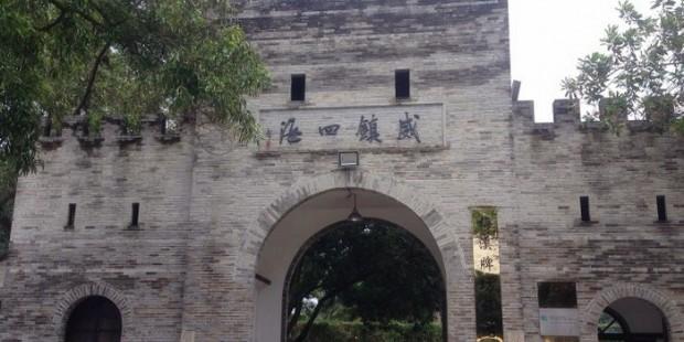 Meixi Memorial Archway