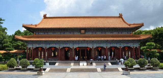 New Yuanming Palace
