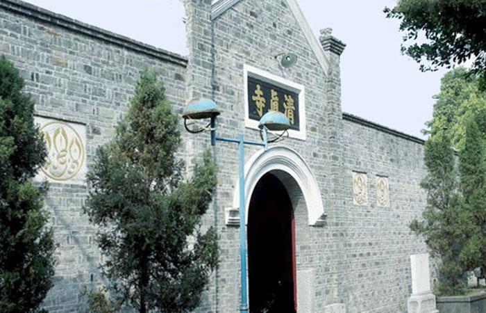 Guilin Chongshan Mosque
