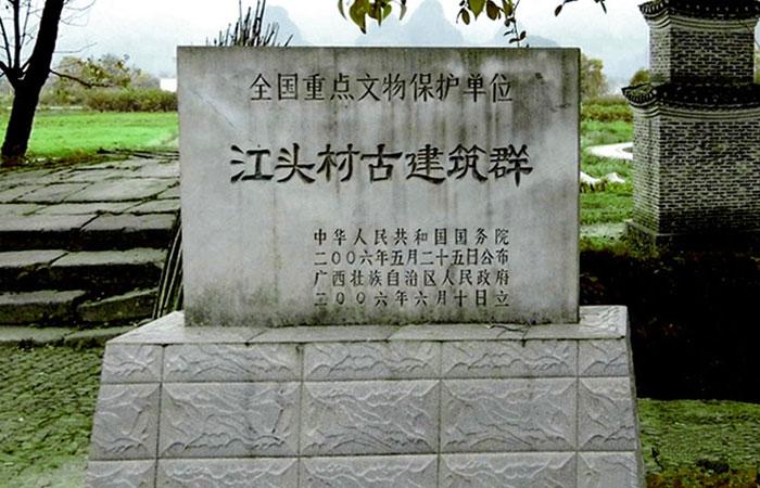 Jiangtou Ancient Village