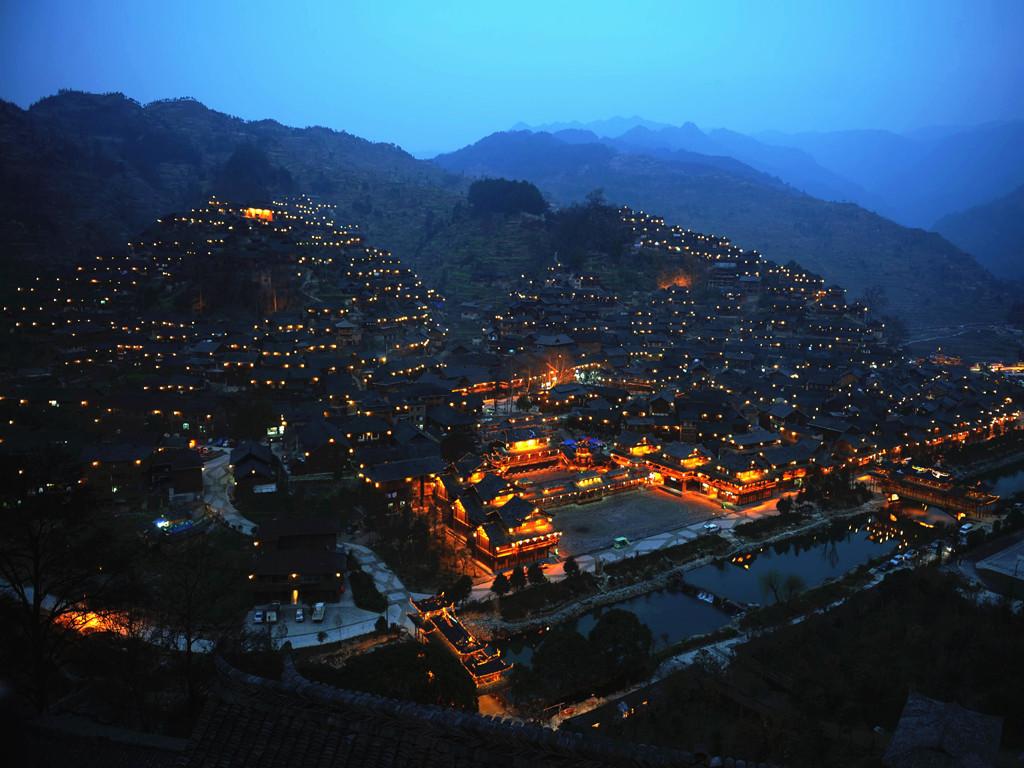 Xijiang Miao Village