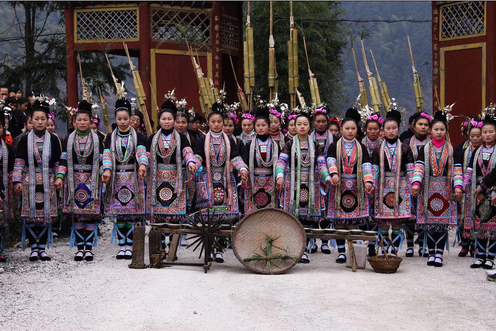 Dimen Dong People's Village