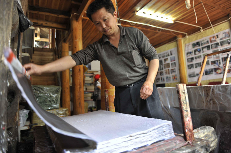 Shiqiao Ancient Paper Making