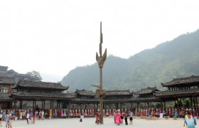 Sanya Li and Miao Village Tour