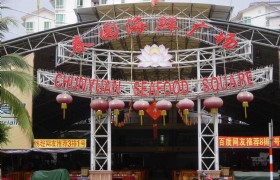 Chunyuan Seafood1