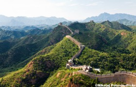 Jinshanling Great Wall Hiking Tour