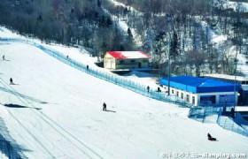 6 Days Harbin Yabuli Ski Tour