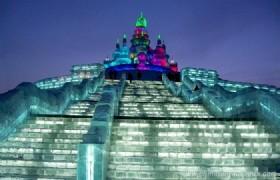 Harbin 3 Days Tour