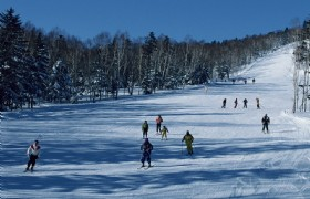 Club Med Yabuli Ski 4 Days and 3 Nights Holiday