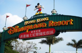 6 Days HKG plus Disneyland and Ocean Park Muslim Tour