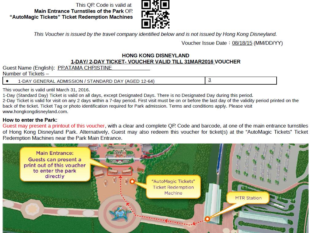 e-ticket of Hong Kong Disneyland