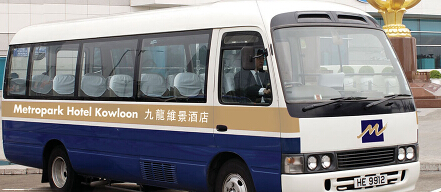 Airport Shuttle Bus to Metropark Hotel Kowloon