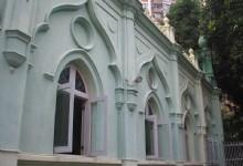 Hong Kong Shelley Street Mosque