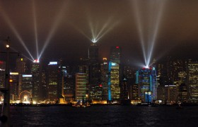 Victoria Harbour Dinner Cruise - A Symphony of Lights