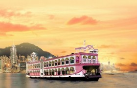 Bauhinia Pearl of Oriental Dinner Cruise for 2 Hours