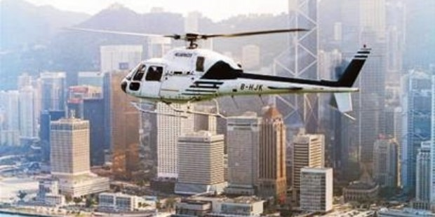 Hong Kong Iconic Attractions and Helicopter Tour