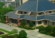 Hubei Museum 4