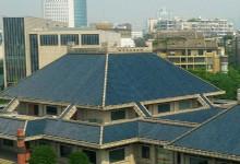 Hubei Museum 7