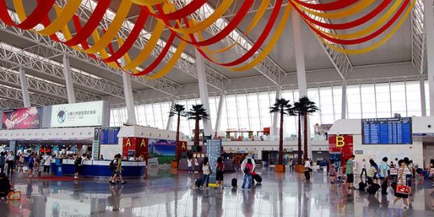Wuhan Tianhe International Airport