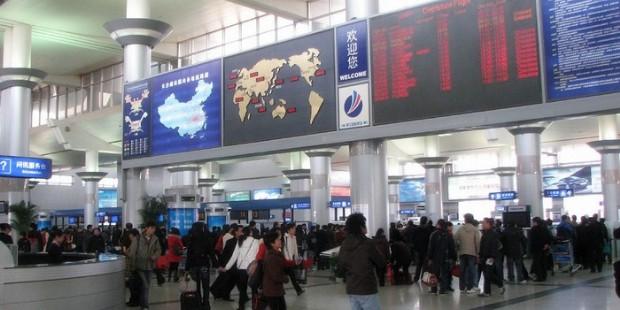 Changsha Huanghua International Airport