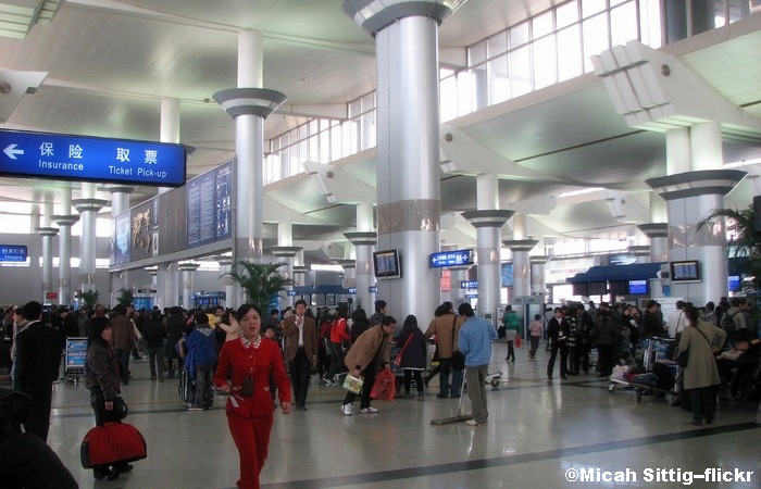 Changsha Huanghua International Airport