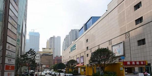 Huangxing Walking Street